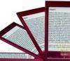 Электронные книги из Китая – Sony Bookreader