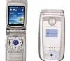 Motorola MPx220 в действии